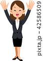 両手を上げて喜ぶビジネスウーマン 42586509