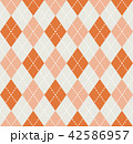 アーガイル柄 パターン 模様のイラスト 42586957