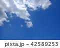 空 青空 雲の写真 42589253