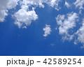 空 青空 雲の写真 42589254