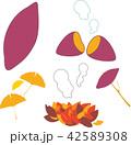 秋 サツマイモ 焼き芋のイラスト 42589308