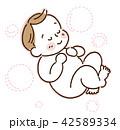赤ちゃん 42589334