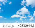 青空 空 雲の写真 42589448