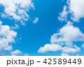 青空 空 雲の写真 42589449