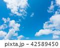 青空 空 雲の写真 42589450