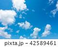 青空 空 雲の写真 42589461