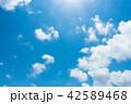 青空 空 雲の写真 42589468