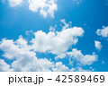 青空 空 雲の写真 42589469