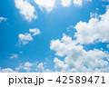 青空 空 雲の写真 42589471