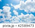 青空 空 雲の写真 42589473