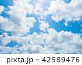 青空 空 雲の写真 42589476
