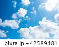 青空 空 雲の写真 42589481