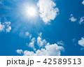 青空 空 雲の写真 42589513