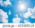 青空 太陽 空 雲 背景 背景素材 42589519