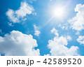 青空 空 雲の写真 42589520