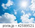 青空 空 雲の写真 42589521