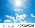 青空 空 雲の写真 42589526