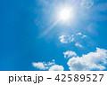 青空 太陽 空 雲 背景 背景素材 42589527
