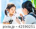 子ども カメラ 親子の写真 42590251