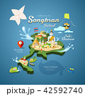 Songkran Festival in Thailand with kite pagoda 42592740