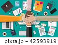 ビジネス チームワーク 協力のイラスト 42593919