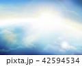 アブストラクト 抽象 抽象的のイラスト 42594534