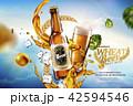 アルコール ビール のみもののイラスト 42594546