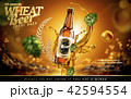 Craft wheat beer ads 42594554