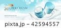 広告 宣伝 化粧のイラスト 42594557