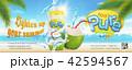 広告 宣伝 ビーチのイラスト 42594567
