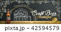 広告 宣伝 お酒のイラスト 42594579