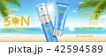 広告 宣伝 化粧のイラスト 42594589