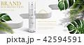 広告 化粧 化粧品のイラスト 42594591