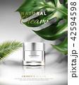 広告 化粧 化粧品のイラスト 42594598