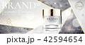 広告 宣伝 化粧のイラスト 42594654