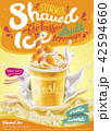 Mango flavor ice shaved poster 42594660