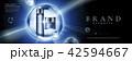 広告 宣伝 化粧のイラスト 42594667