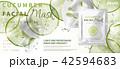 広告 化粧 化粧品のイラスト 42594683