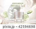 広告 宣伝 化粧のイラスト 42594698