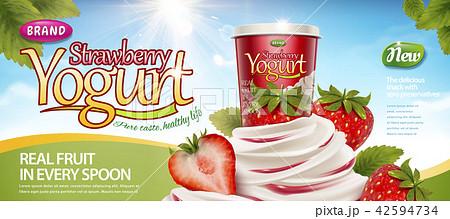 Strawberry creamy yogurt 42594734