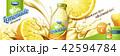 広告 レモン 檸檬のイラスト 42594784