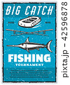 漁師 ビンテージ ポスターのイラスト 42596878