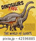 恐竜 ジュラ紀 トリケラトプスのイラスト 42596885