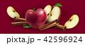 シナモン ニッキ 肉桂のイラスト 42596924