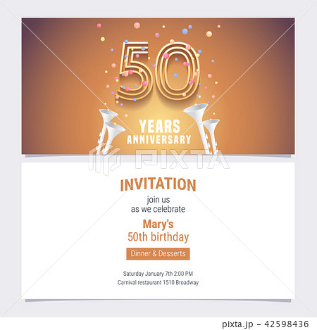 50 years anniversary invitation vectorのイラスト素材 42598436 pixta