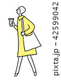 歩く 通勤 ビジネスのイラスト 42599042
