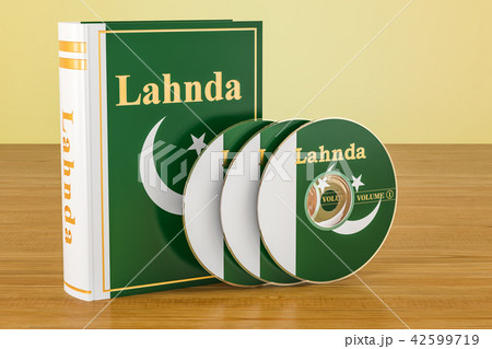 Lahnda book with flag of Pakistan and CD discs 42599719