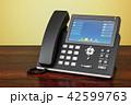 フォン 電話 テレフォンのイラスト 42599763