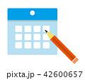 カレンダー 鉛筆 スケジュールのイラスト 42600657