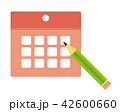 カレンダー 鉛筆 スケジュールのイラスト 42600660